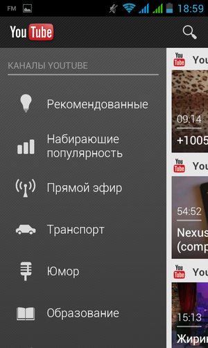 Youtube на Star N8000 для Helpix.ru
