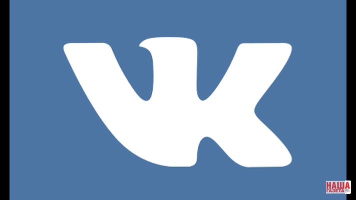 #ВКживи: популярная соцсеть «ВКонтакте» вкоторый раз дала сбой