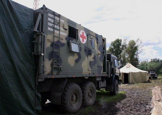 Военно-полевой госпиталь 2
