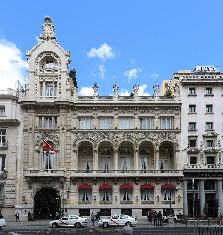 Казино Мадрида (Casino de Madrid)