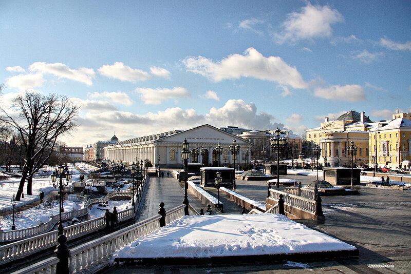 Московско Центральное
