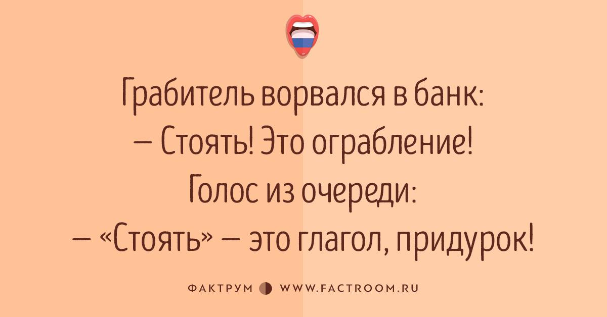 15 обалденных юмористических открыток про великий и могучий русский язык (15 фото)