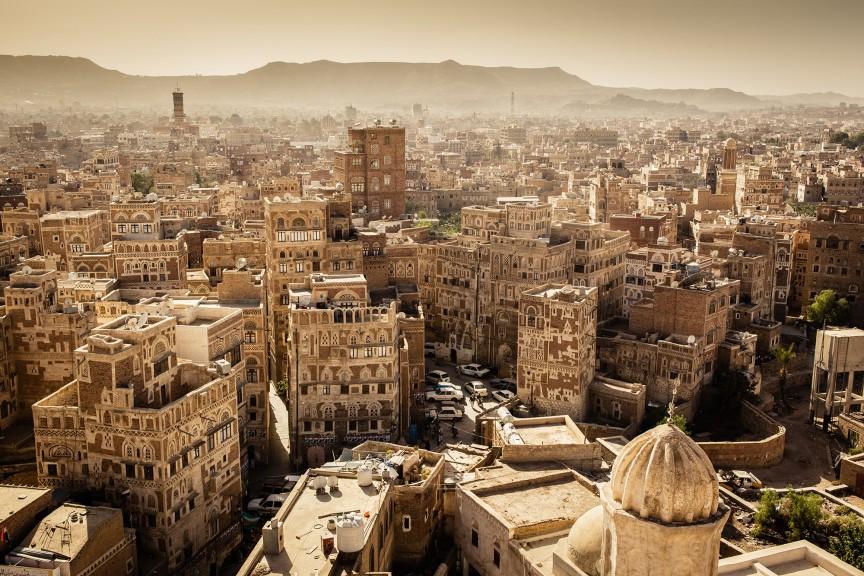 Сегодня сложно услышать новости, в которых не упоминается Йемен. Всё потому, что Йемен и особенно ег