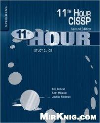 Eleventh Hour CISSP Study Guide, 2nd Edition