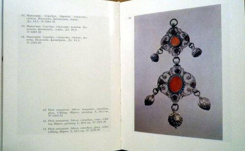 jewellers-3.jpg