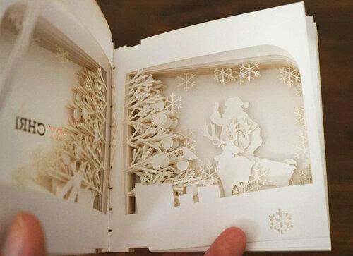 Панорамная рождественская книга
