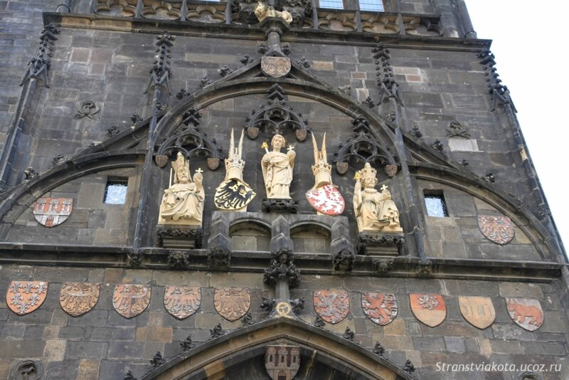Прага, Cтароместская мостовая башня