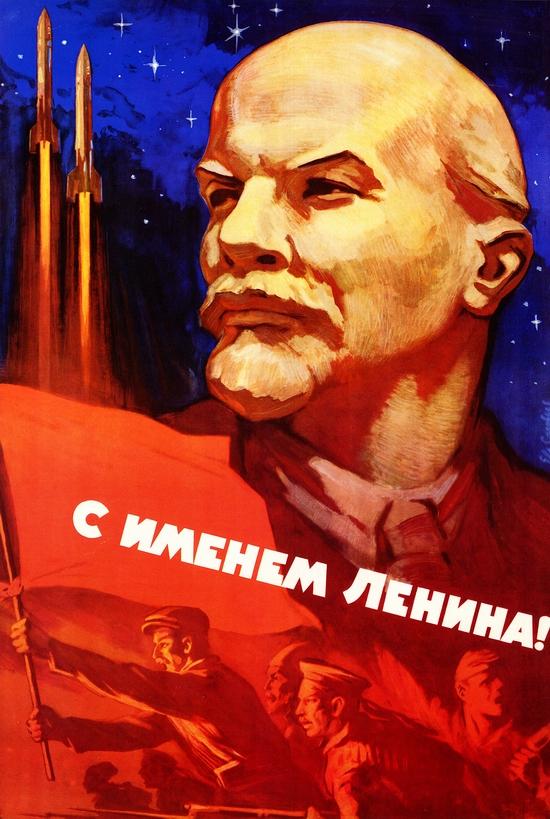 Ленин шёл в Смольный, мы идём к Ленину
