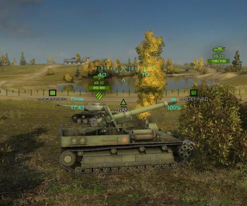 СУ-8 на позиции