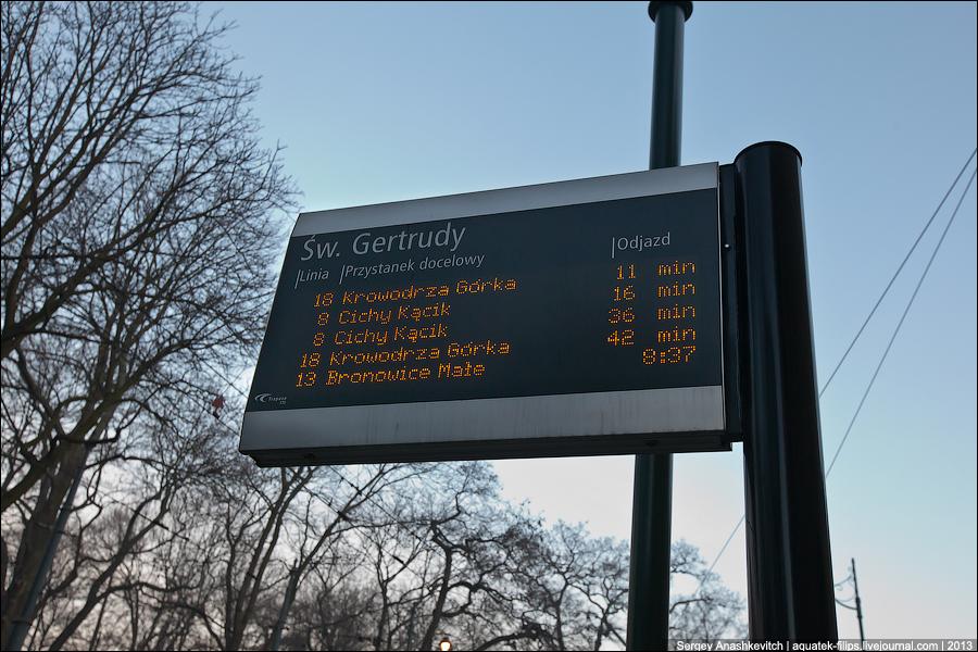 Общественный транспорт в Кракове