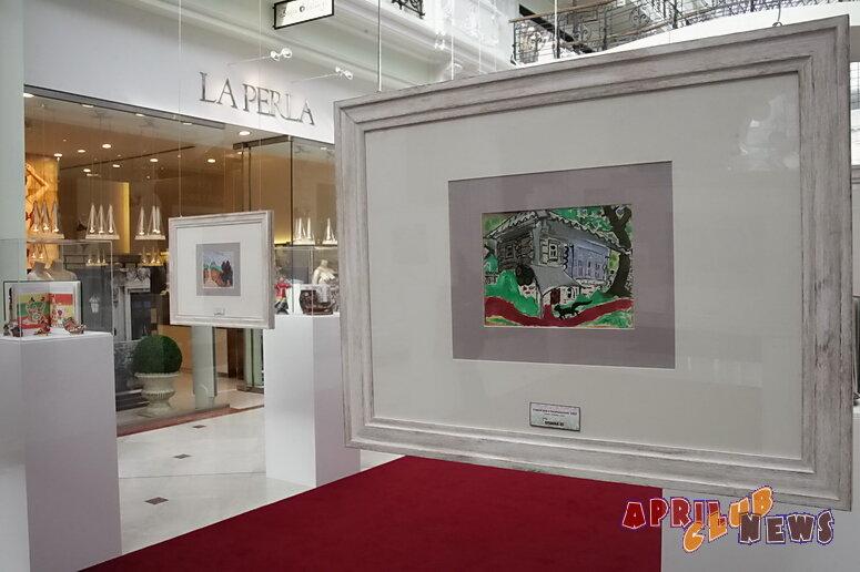 Выставка Татьяны Мавриной