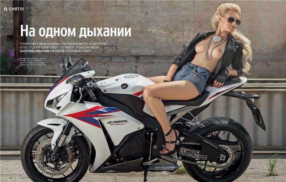 Екатерина Залесская в Playboy Россия, сентябрь 2012