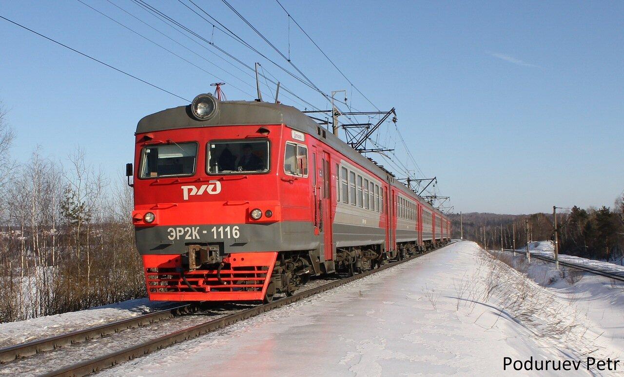 ЭР2К-1116