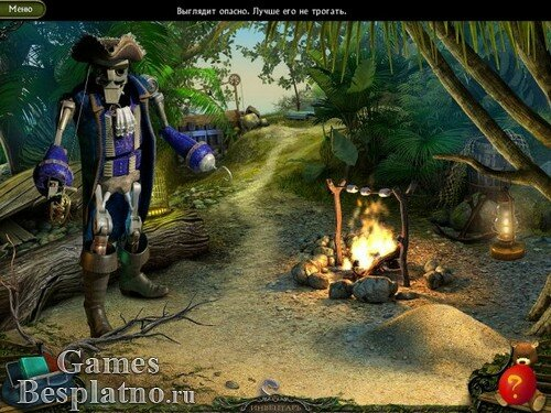 Таинственный парк 2: Страшные истории