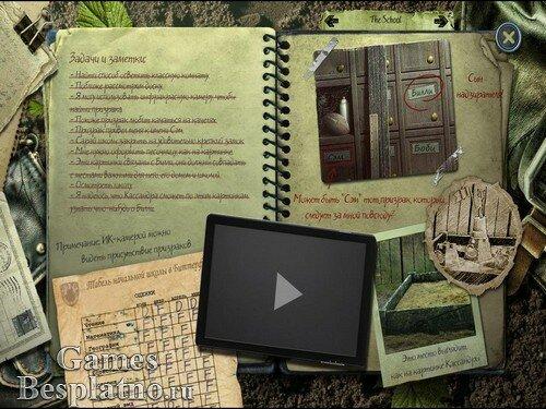 За семью печатями: Озеро Теней. Коллекционное издание