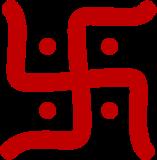 Индуисткая свастика