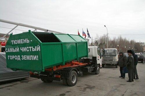 Мультилифт ХИНО в Тюмени