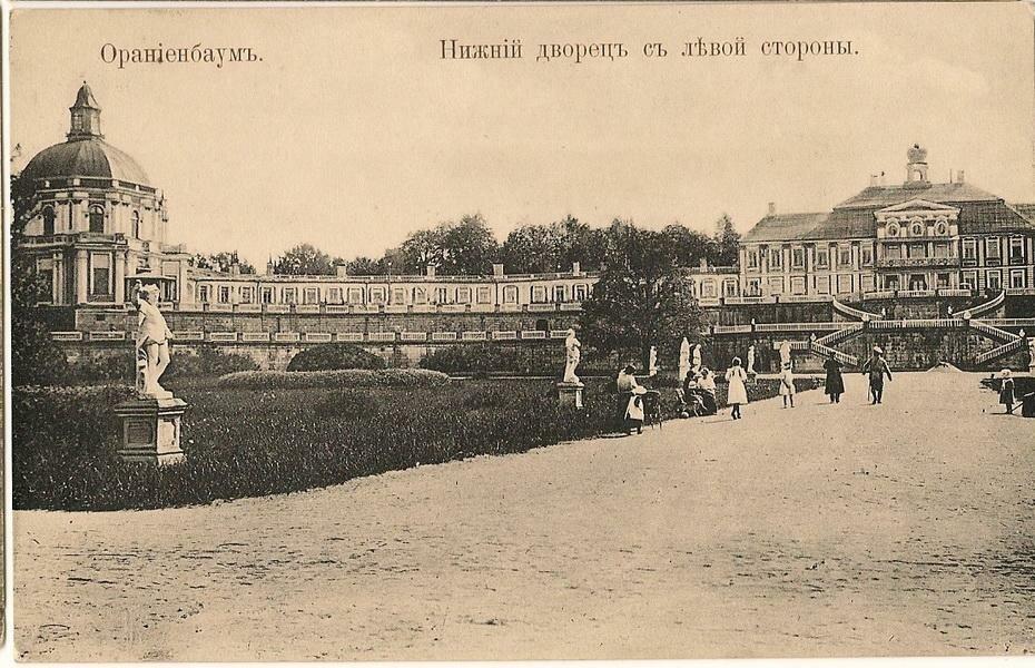 Нижний дворец с левой стороны
