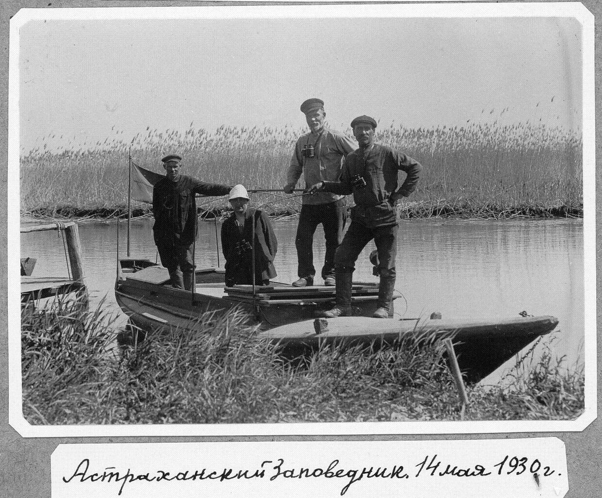 1930 05 14