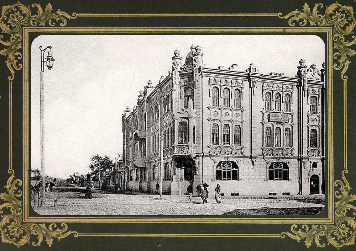 64. Уголъ Самарской и Почтовой д. Нуйчева