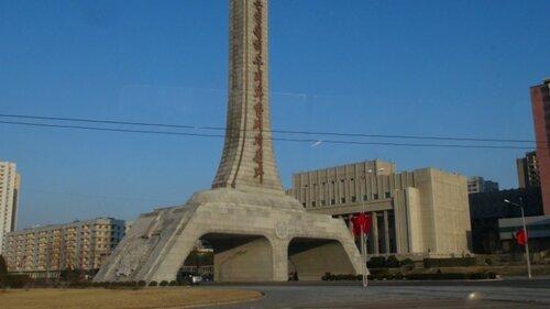 Пхеньян, Северная Корея, 14 апр 2013, фото Алексея Лушникова