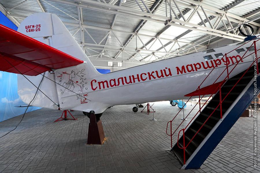 АНТ-25 «Сталинский маршрут»