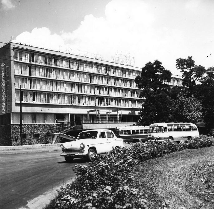 1964. Гостиница Мир