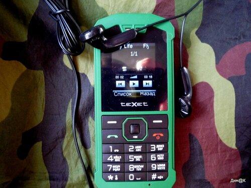 Texet TM-509R (аудиоплеер)