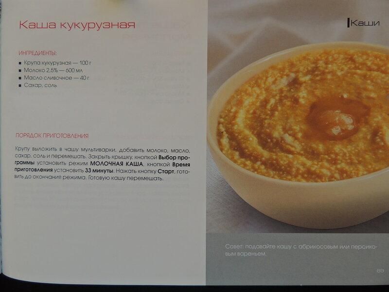 http://img-fotki.yandex.ru/get/4125/116816123.2d6/0_8fab4_af161ea4_XL.jpg