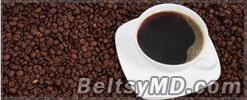 Самый дорогой кофе заваривают из экскриментов слона