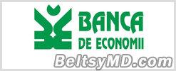 «Банка де Економий» предлагают национализировать