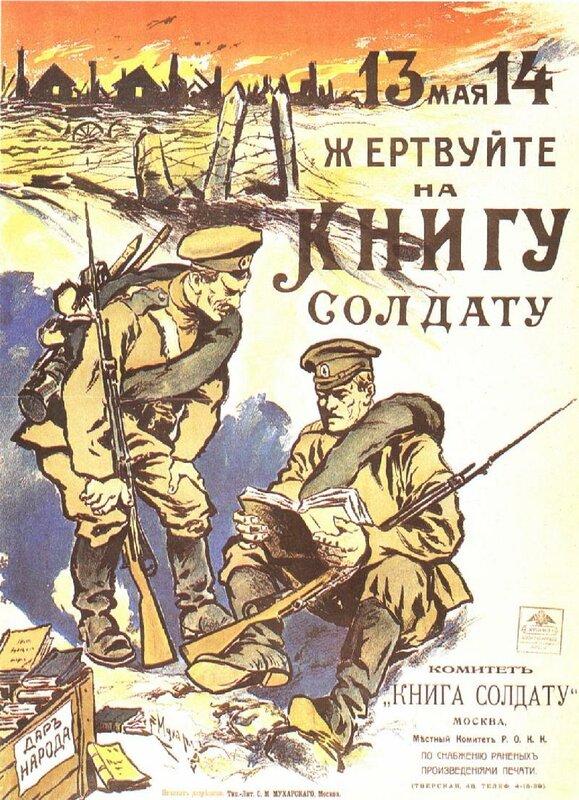 смотреть фильмы про 2 мировую войну русские смотреть