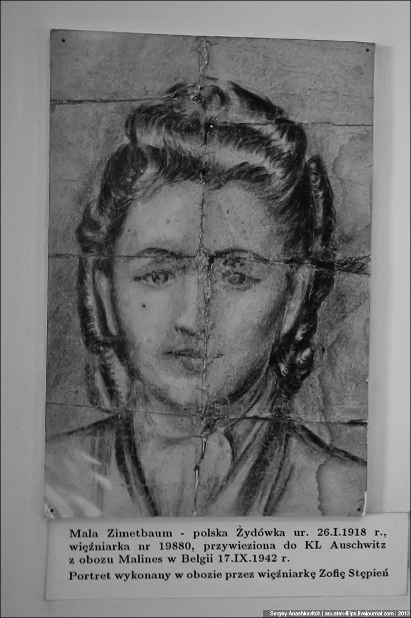 Рисунки узников Освенцима. 0_b84fb_c6464843_orig