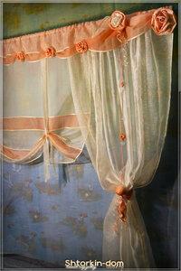 штора в подарок - конфетка от швейной мастерско Shtorkin-Dom. на сайте о пошиве штор.