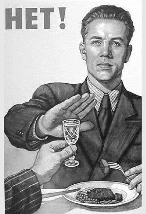 Алкоголю готовят новую удавку