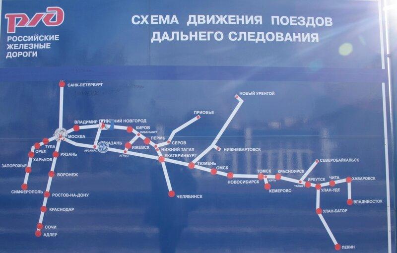 Свадебные маршруты по москве для фотосессий двухуровневых