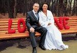 Свадьба Оксана и Михаила