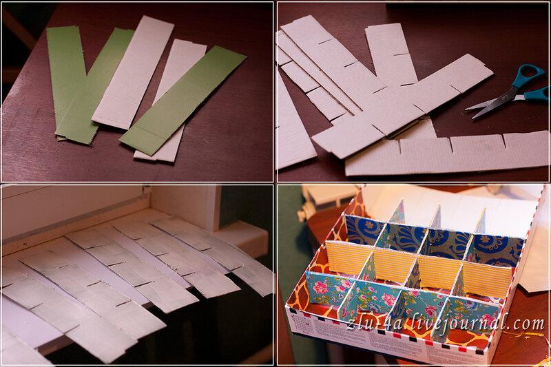 Как сделать коробку с ячейками из картона своими руками 4