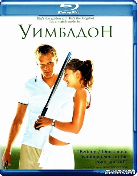 Уимблдон / Wimbledon (2004/BDRip/HDRip)