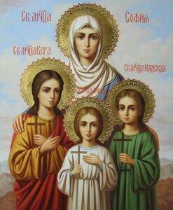 Святые Вера, Надежда, Любовь и мать их София-1.jpg