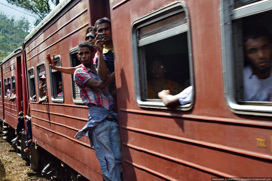 Шри-Ланка_Как угнать поезд_27