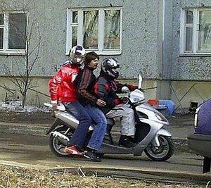 Трое на скутере