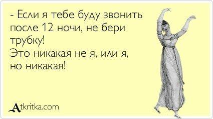 atkritka_1349808975_141[1].jpg