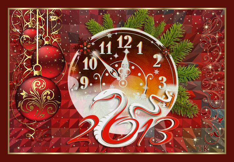 Новогоднее... 0_a3d64_1ebc93b7_XL