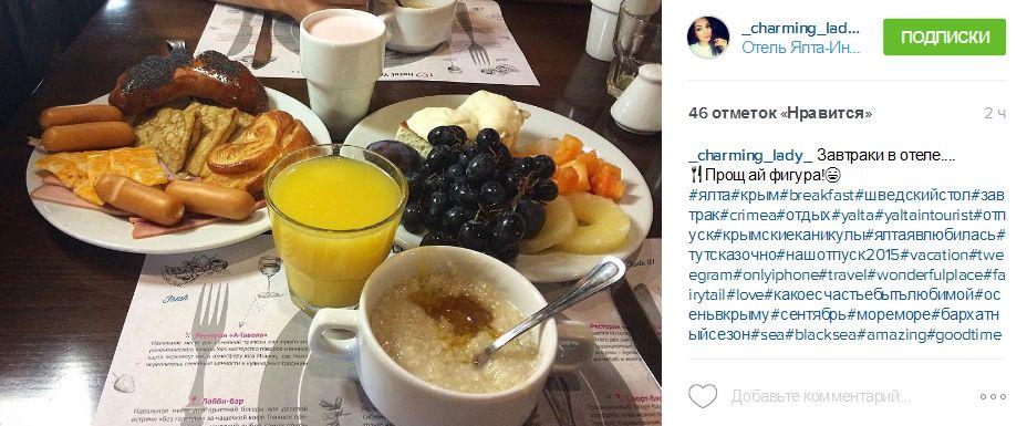 FireShot Screen Capture #3310 - 'Отель Ялта-Интурист • Фото и видео в Instagram' - instagram_com_p_8Cto4bxdwQ__taken-at=3565408.jpg