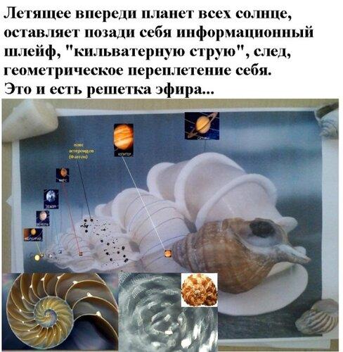 Новые картинки в мироздании 0_98f9d_846cc40f_L