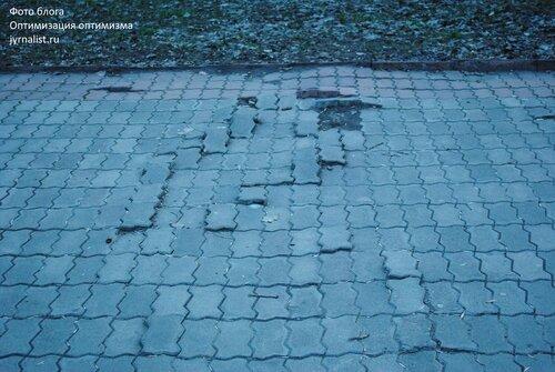 сквер влксм луганск
