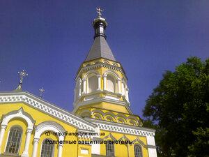 ролеты Киев.
