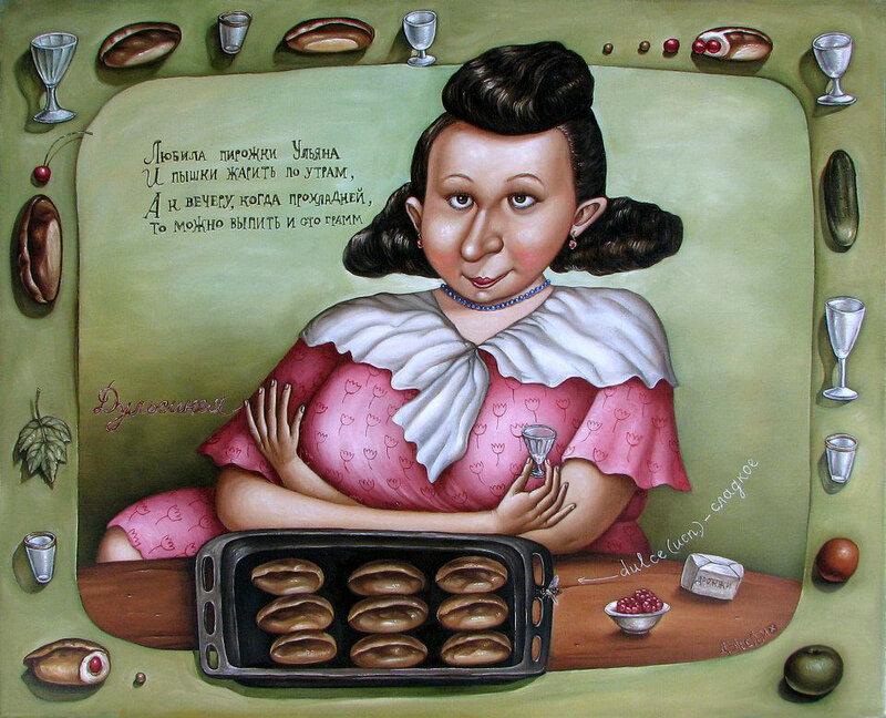 Анжела Джерих