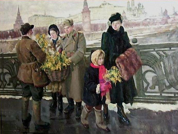 Вера Орлова Весна в Москве. 1948 год